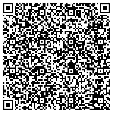 QR-код с контактной информацией организации Туристическая компания «Вест Тревел Груп»