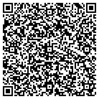 """QR-код с контактной информацией организации ООО """"Tourbo """""""
