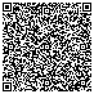 """QR-код с контактной информацией организации Интернет-магазин """"Боливери"""""""