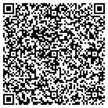 QR-код с контактной информацией организации ПП Центр Ост-Вест, Суб'єкт підприємницької діяльності