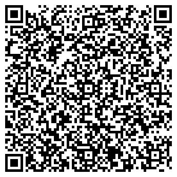 """QR-код с контактной информацией организации ТОО """"Аюрведа-Тур"""""""