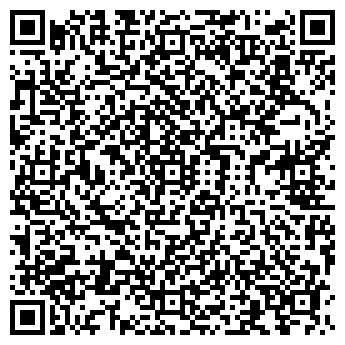 """QR-код с контактной информацией организации ТОО """"SBS-travel"""""""