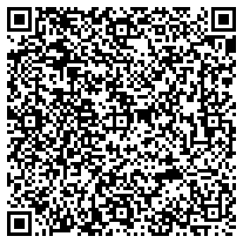 QR-код с контактной информацией организации магазин стиль