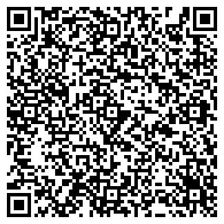 QR-код с контактной информацией организации АсарТрансТур