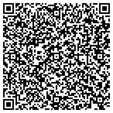 """QR-код с контактной информацией организации TOO """"Happy Holidays"""""""
