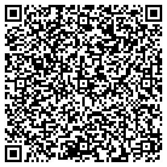 QR-код с контактной информацией организации ДЕТСКИЙ САД № 2306