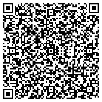 """QR-код с контактной информацией организации Студия """"Астана 3D"""""""