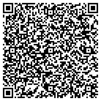 QR-код с контактной информацией организации Особняк