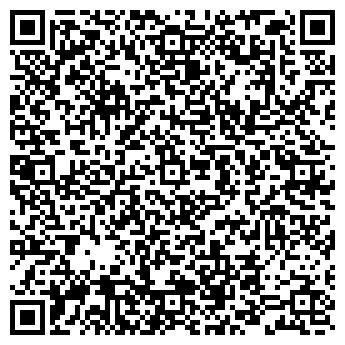 QR-код с контактной информацией организации Kinsale Cargo Service