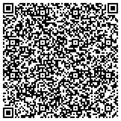 QR-код с контактной информацией организации олимпик центр реабилитации