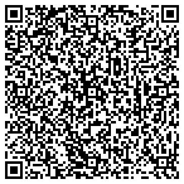 """QR-код с контактной информацией организации Танцевальная студия """"Ice cream"""""""