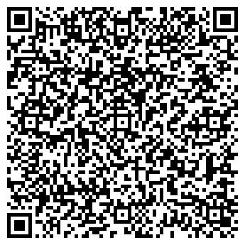 """QR-код с контактной информацией организации ООО """"ЛатИнтерТур"""""""
