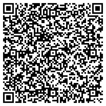 QR-код с контактной информацией организации Flash