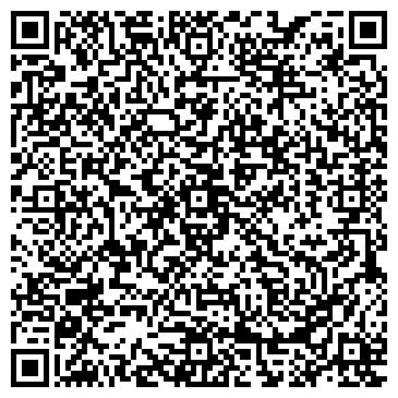 """QR-код с контактной информацией организации Пейнтбольный клуб """"Спарта"""""""