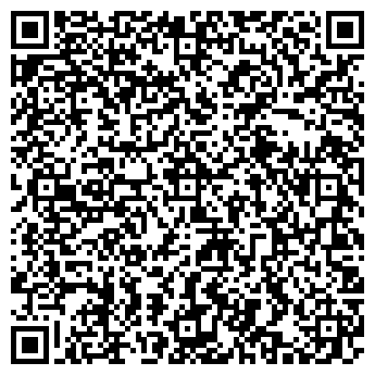 QR-код с контактной информацией организации Магазин одежды