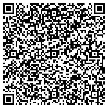 QR-код с контактной информацией организации УкрАвтоСервис