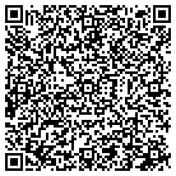 QR-код с контактной информацией организации Speed-Service
