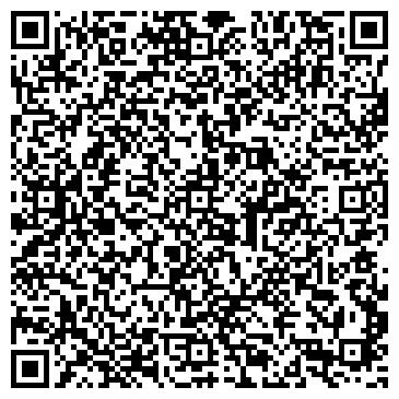 """QR-код с контактной информацией организации Гостиничный комплекс """"Яр"""""""