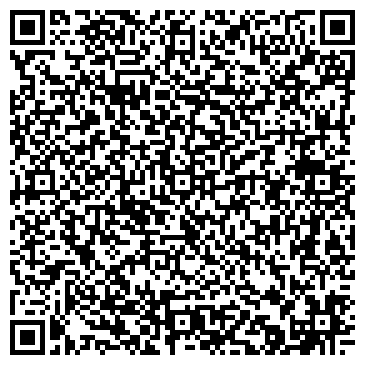 """QR-код с контактной информацией организации Субъект предпринимательской деятельности Интернет магазин """"ПРАГМАТИК"""""""