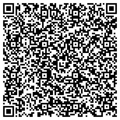 QR-код с контактной информацией организации World travel (Уорлд трэвэл), ТОО