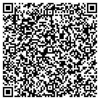 QR-код с контактной информацией организации HIT TRAVEL, ТОО