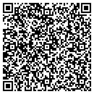 QR-код с контактной информацией организации Komfort Tour, ТОО
