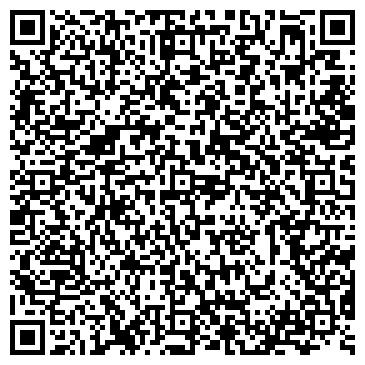 QR-код с контактной информацией организации Касабланка Тревел, ООО