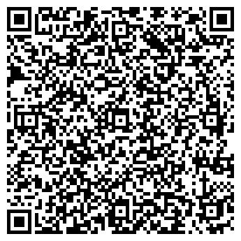 QR-код с контактной информацией организации Ганенко - тур, ООО