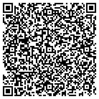 QR-код с контактной информацией организации ООО «БелОхотТур»