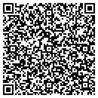 QR-код с контактной информацией организации Stasmobigruop