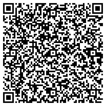 QR-код с контактной информацией организации Релах тур