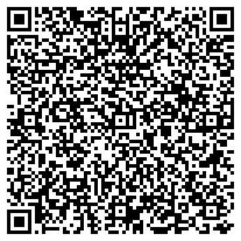 QR-код с контактной информацией организации ФОП Урда Юлия