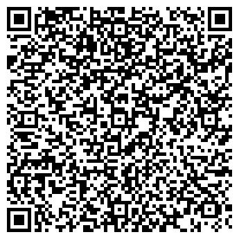 QR-код с контактной информацией организации Дудутки-тур, ООО