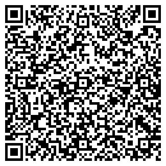 QR-код с контактной информацией организации КС-Тревел