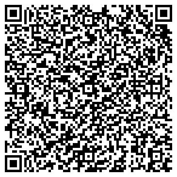 QR-код с контактной информацией организации Холидей Трэвел, ЧУП