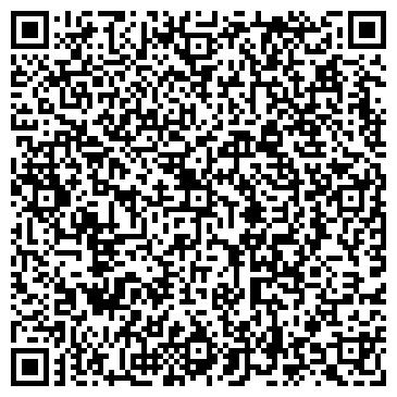 QR-код с контактной информацией организации Интер-Сервис, ООО