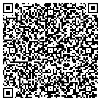 QR-код с контактной информацией организации Святовит, ОДО