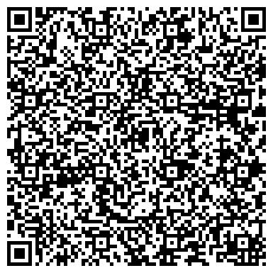QR-код с контактной информацией организации Автобусный парк 3 РДАУП