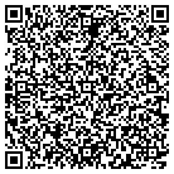 QR-код с контактной информацией организации Райские каникулы, ООО