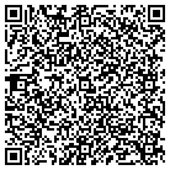 QR-код с контактной информацией организации ДримТрэвел, ЧП
