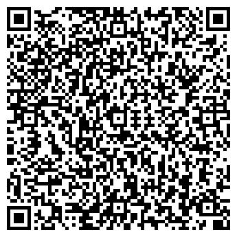 QR-код с контактной информацией организации Марио-Тур, ОДО