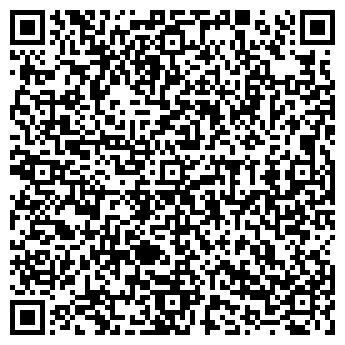 QR-код с контактной информацией организации Частное предприятие ЧП «Драган»