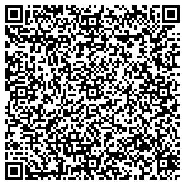 QR-код с контактной информацией организации Детский центр «Чайка»