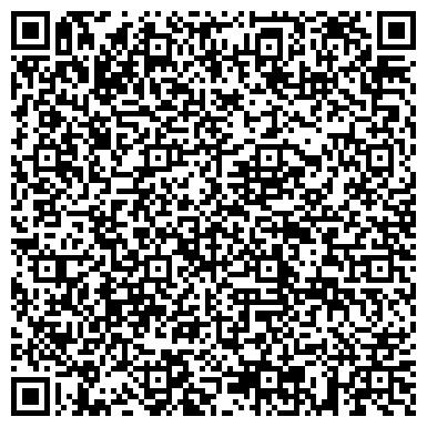 """QR-код с контактной информацией организации Центр социального туризма """"СТИМУЛ"""""""