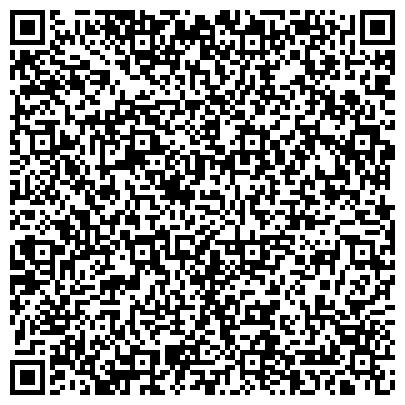 QR-код с контактной информацией организации ООО Компьютерная Академия ШАГ г. Харьков