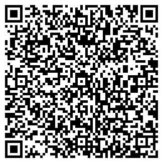 QR-код с контактной информацией организации ЧП «Феникс»