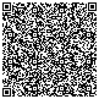 """QR-код с контактной информацией организации Частное предприятие Туристическая агенция """"СМАЙЛ"""""""