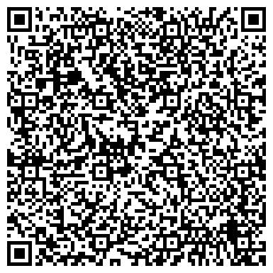 QR-код с контактной информацией организации Субъект предпринимательской деятельности «Приятное путешествие» (СПД Климук)