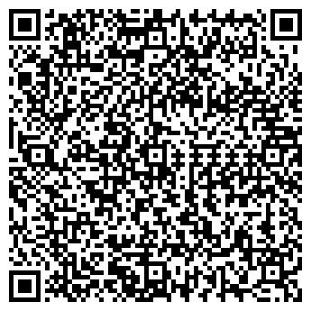 QR-код с контактной информацией организации СПД Постолатина