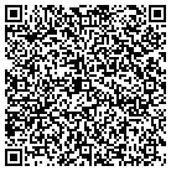 QR-код с контактной информацией организации Альянс Брок